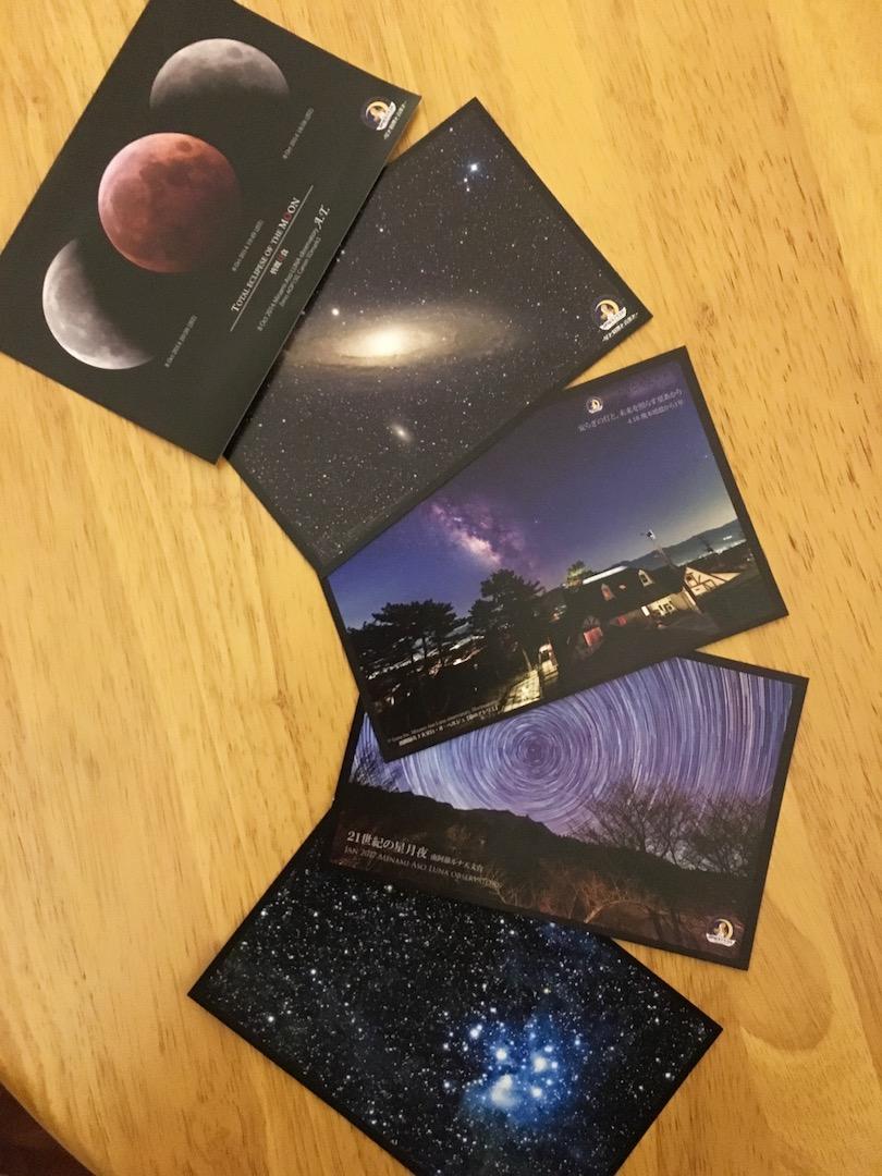 5枚のポストカード