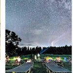 """It was named the nation's top place """"Inn where you enjoy starry sky"""""""
