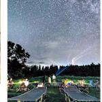 「星空を楽しむ宿」全国一位に選ばれました