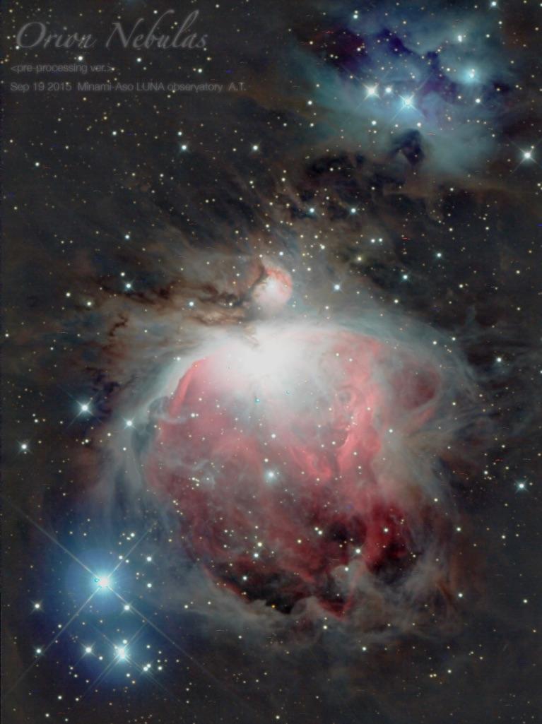 星が生まれるところ、オリオン座大星雲