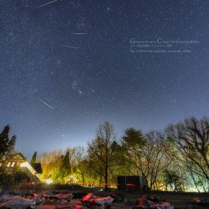 12/14撮影、ふたご座流星群とウィルタネン彗星